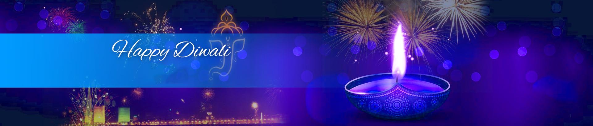 Happy Diwali 2017 banner